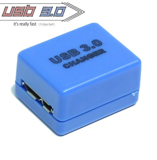 USB 3.0 Gender Changer Micro B Female to Micro B Female Only $9.25  at USBGear.com