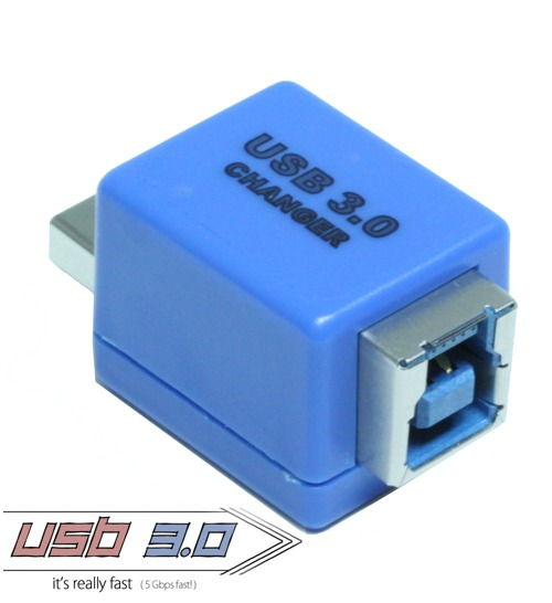 USB 3.0 Gender Changer A Male to B Female Only $9.24  at USBGear.com