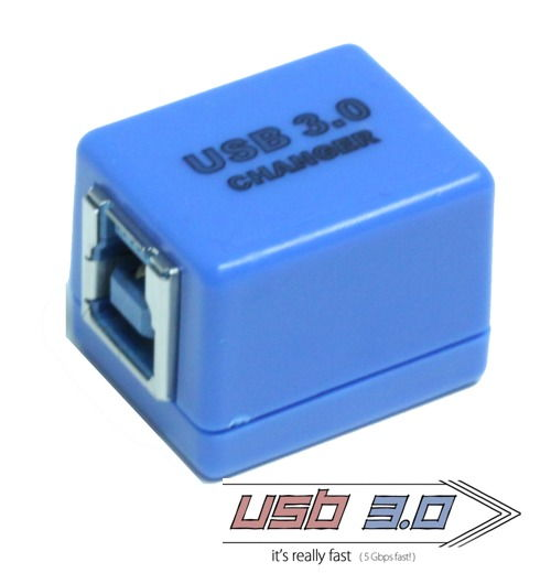 USB 3.0 Gender Changer B Female to Micro B Female Only $9.21  at USBGear.com