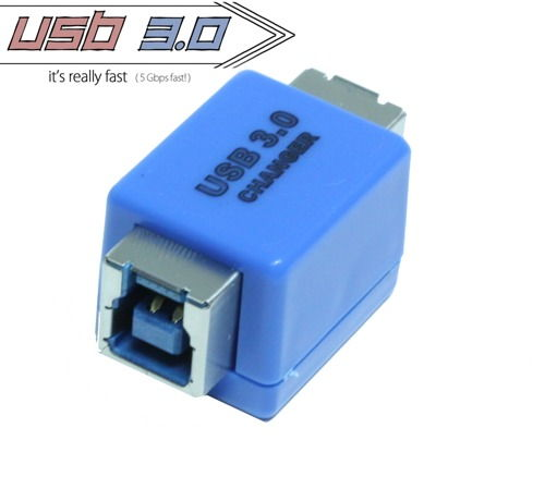 USB 3.0 Gender Changer B Female to B Female Only $9.22  at USBGear.com