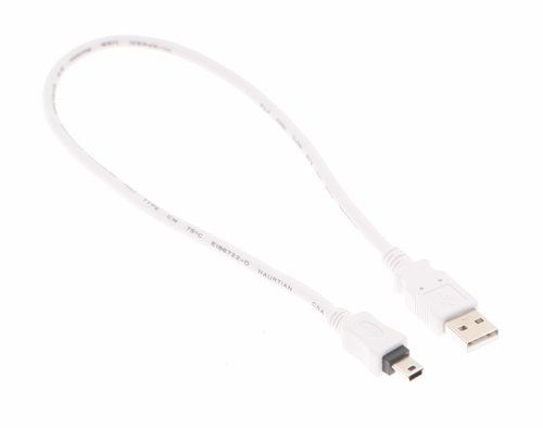 USB Cable A to Mini B, 16 inch High-Speed USB 2.0 Device Cable Only $2.71  at USBGear.com