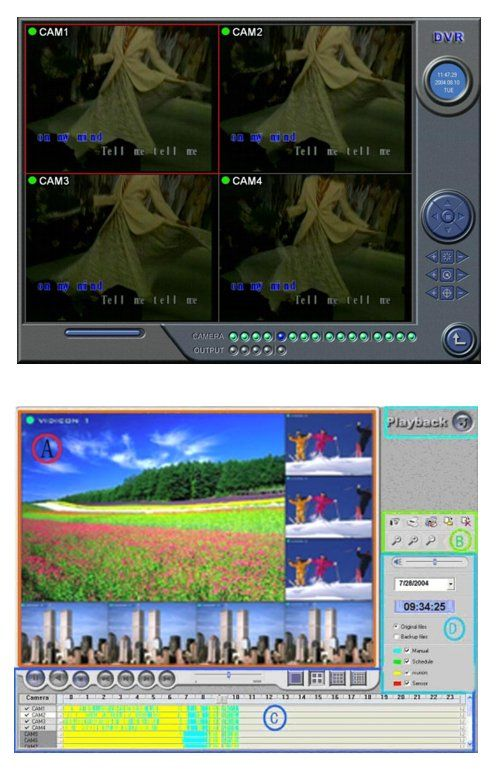 USB Digital Video Recorder 4 video Input channels for XP and Vista. - Image B